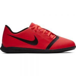 Nike PHANTOM VENOM CLUB Zaalvoetbalschoenen Kids Rood Zwart Grijs