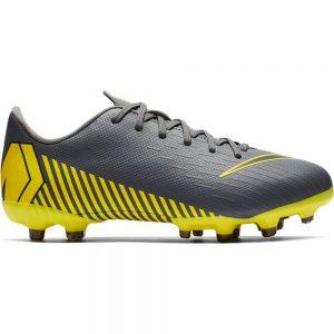 Nike Mercurial Vapor 12 Academy MG Voetbalschoenen Kids Donkergrijs Geel